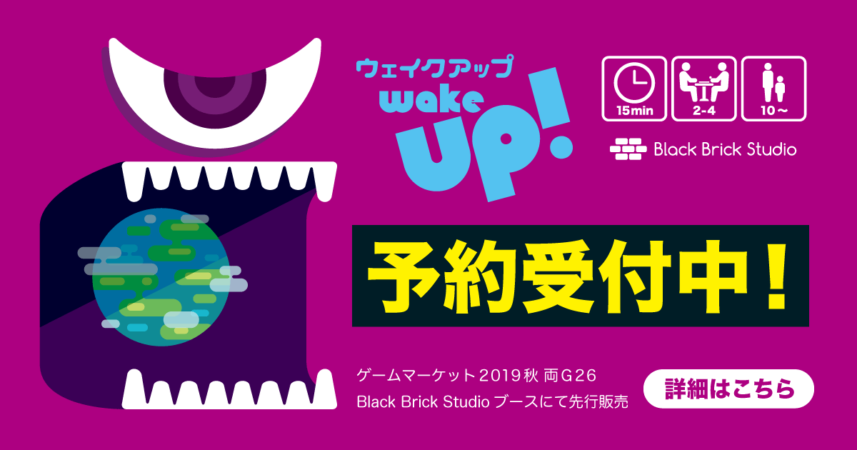 Black Brick Studio