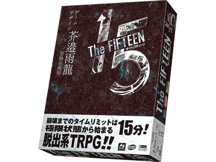 The FIFTEEN
