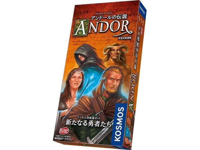 アンドールの伝説 拡張セット 新たなる勇者たち