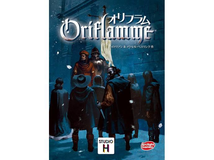 オリフラム 完全日本語版