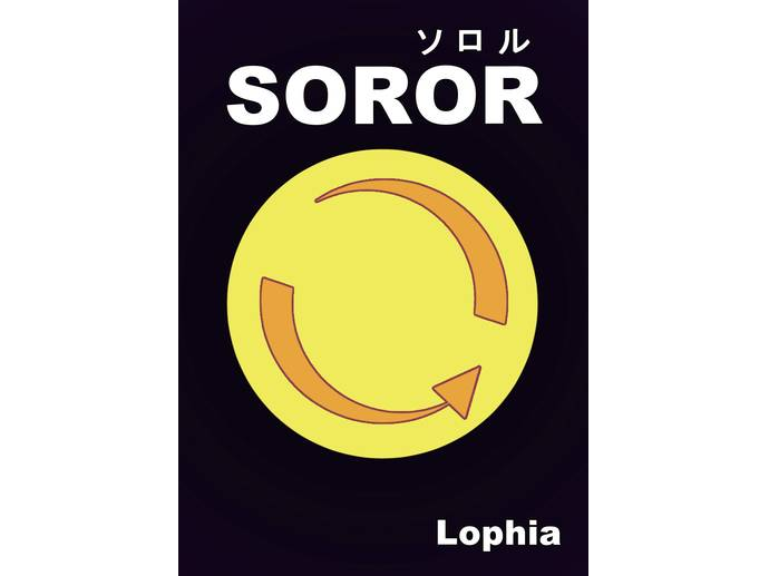 SOROR(ソロル)