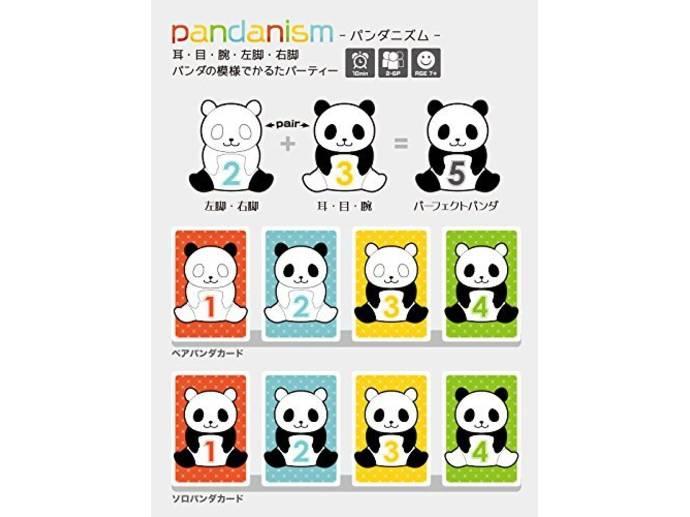 パンダニズム(Pandanism)