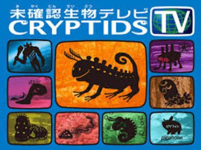 未確認生物テレビ(Cryptids TV)