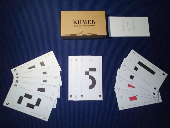 クメル(Khmer)
