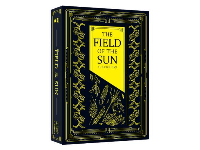 ザ・フィールド・オブ・ザ・サン(THE FIELD of the SUN)