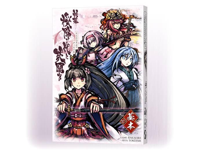 新幕 桜降る代に決闘を(Shinmaku Sakura Arms)