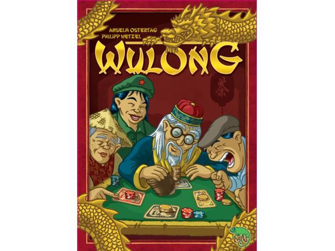 ウーロン(Wulong)