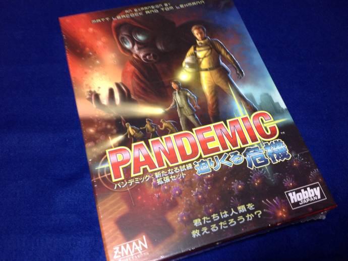 パンデミック:迫りくる危機(Pandemic: On the Brink)