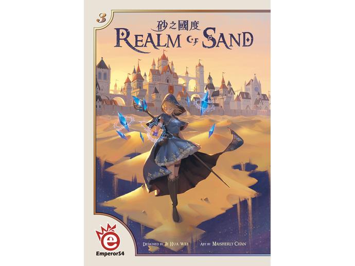 砂の国(Realm of Sand)
