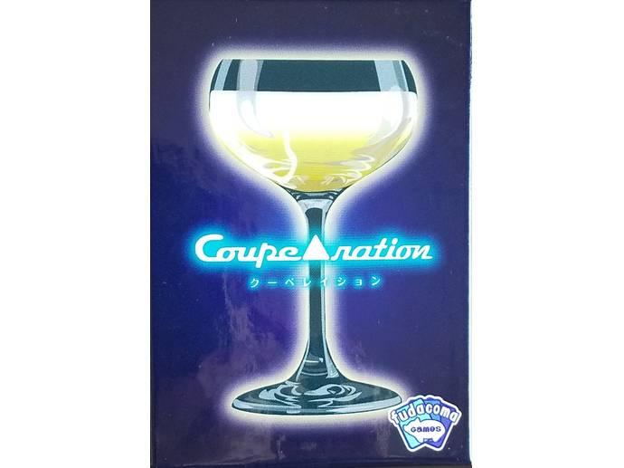クーペレイション(Coupe Ration)