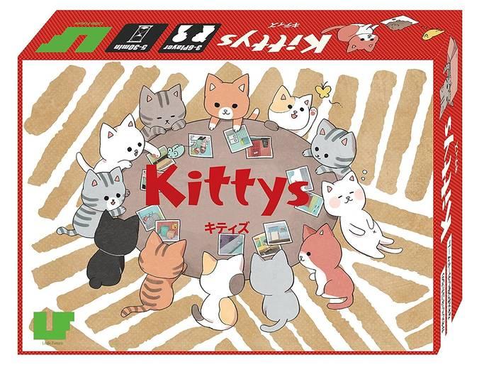 キティズ(KITTYS)