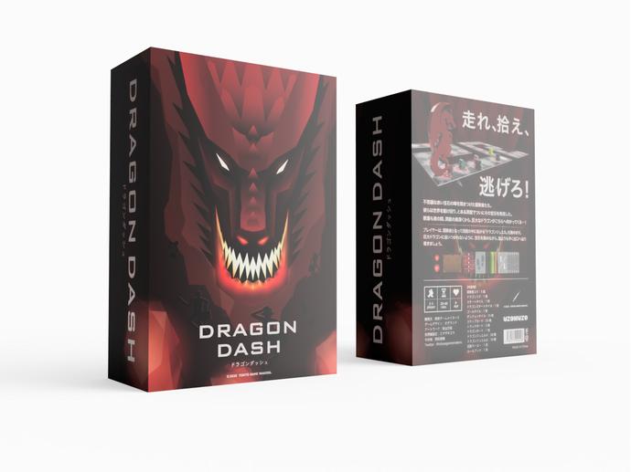 ドラゴンダッシュ(Dragon Dash)