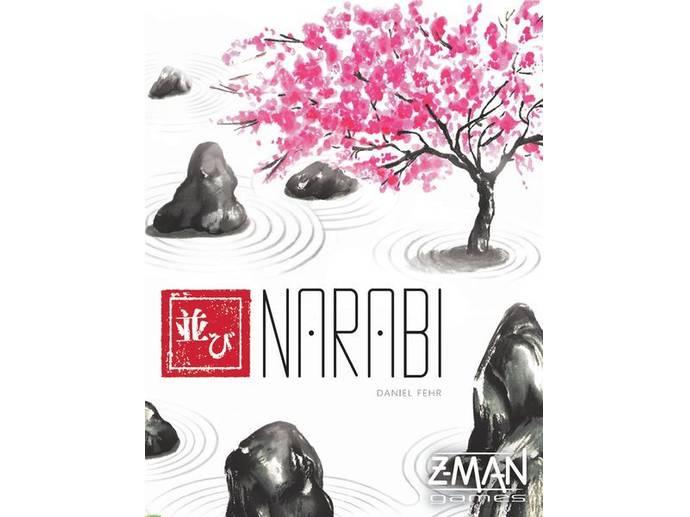 並び(Narabi)