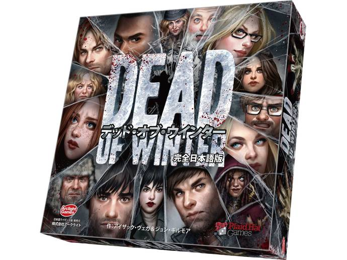 デッド・オブ・ウィンター(Dead of Winter: A Crossroads Game)