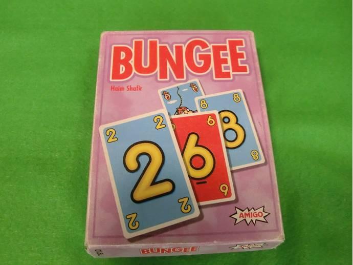 バンジー(Bungee)