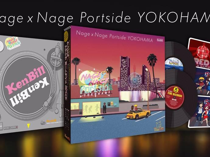 ナゲナゲポートサイドヨコハマ / ナゲポヨ(Nage x Nage Portside YOKOHAMA)