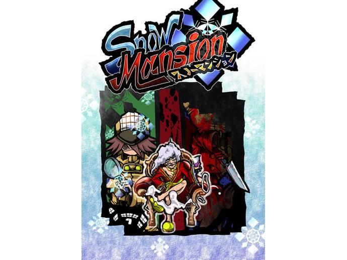 スノーマンション(Snow Mansion)
