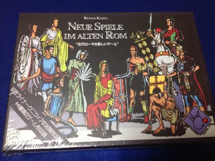 古代ローマの新しいゲーム(Neue Spiele im alten Rom)