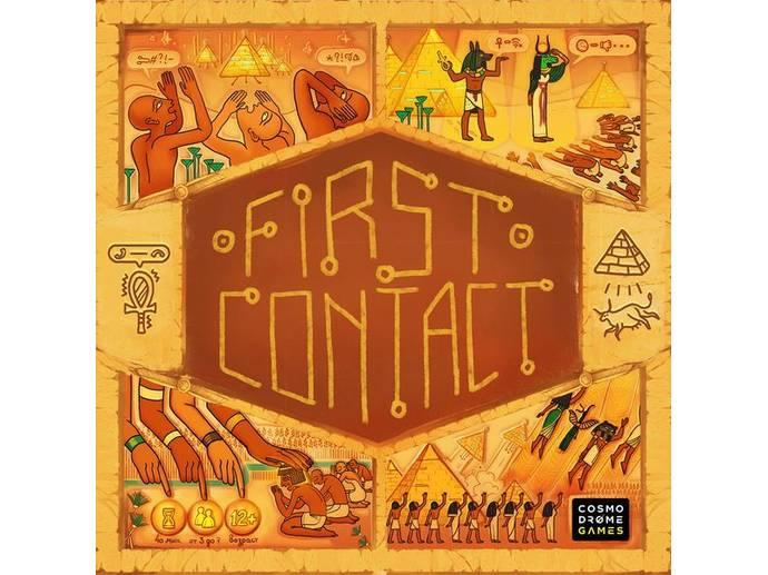 ファーストコンタクト(First Contact)