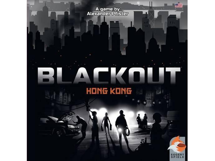 ブラックアウト:香港(Blackout: Hong Kong)