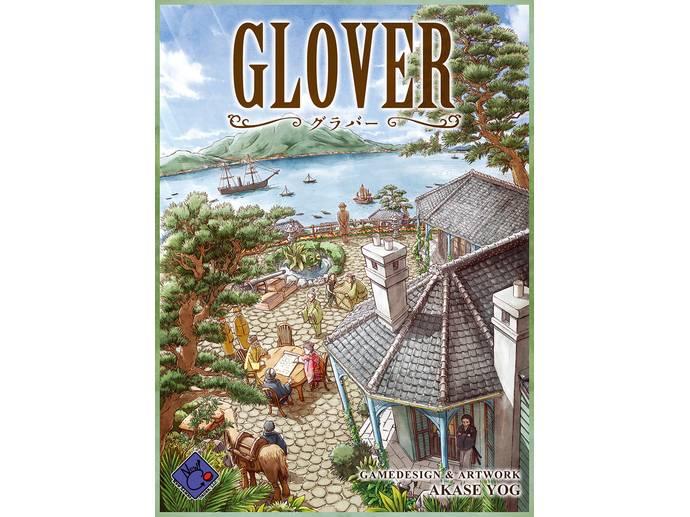 グラバー(Glover)