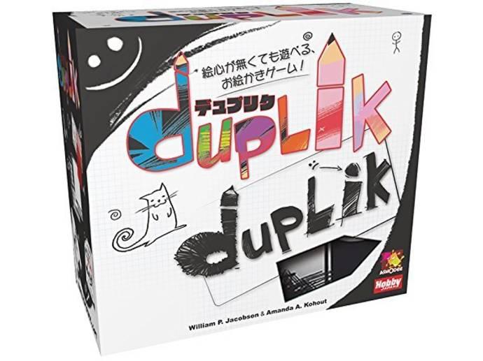 デュプリク / アイデンティク(Duplik / Identik)