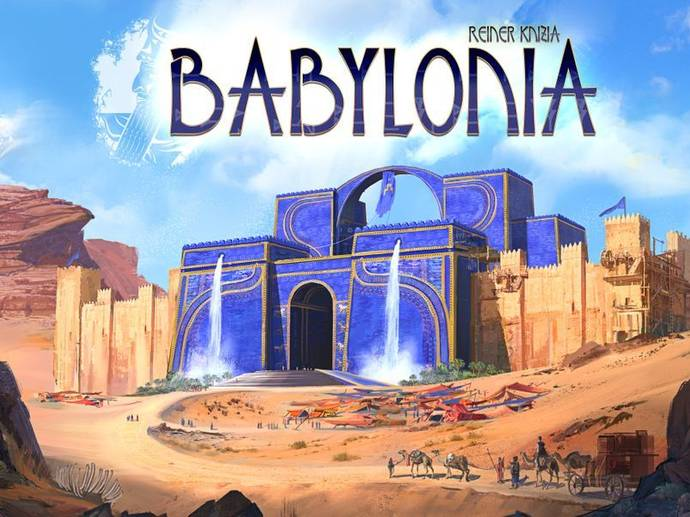 バビロニア(Babylonia)