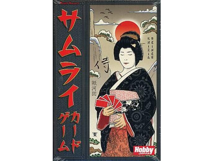 サムライ:ザ・カードゲーム(Samurai: The Card Game)