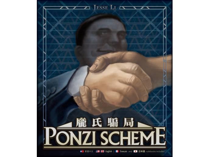 ポンジスキーム(Ponzi Scheme)
