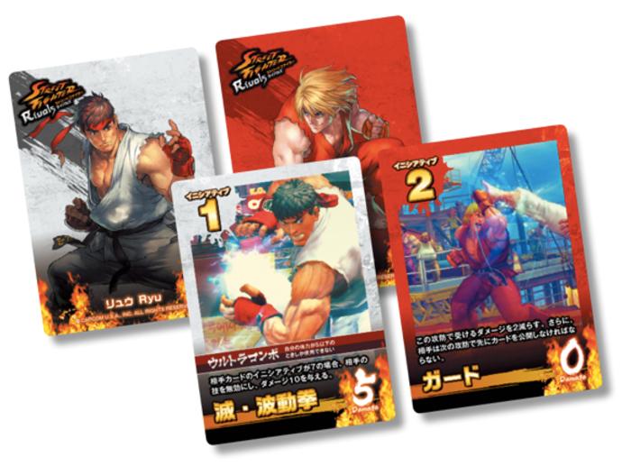 ストリートファイターライバルズ(Street Fighter Rivals)