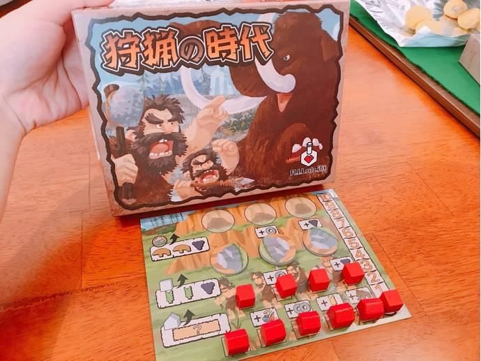 狩猟の時代(Shuryou no Jidai)