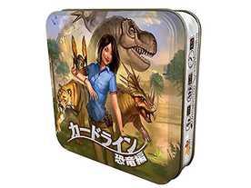カードライン:恐竜編