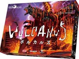 怪獣災害戦略ボードゲーム『ボルカルス』