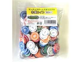 テンデイズゲームズ木製コイン(新仕様)