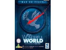 イッツアワンダフルワールド:拡張 戦争か平和か