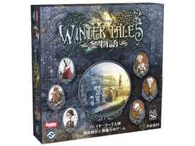ウィンターテイルズ:冬物語