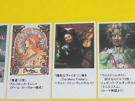 美術絵画コレクター