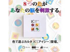インテレクチュアルカルタ「iC(アイシー)CL01」