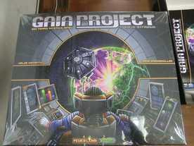 テラミスティカ:ガイアプロジェクト(Gaia Project)