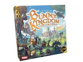 バニー・キングダム(Bunny Kingdom)