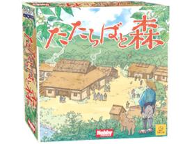 たたらばと森(Tatara, Field, and Forest)