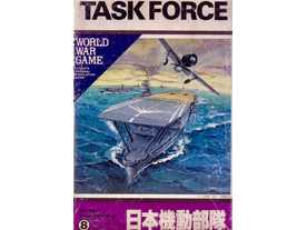 日本機動部隊(Task Force)