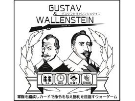 グスタフとヴァレンシュタイン(Gustav & Wallenstein)