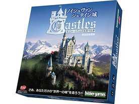 ノイシュヴァンシュタイン城 ~狂王ルートヴィヒの見果てぬ夢~(Castles of Mad King Ludwig)