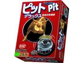 ピット / デラックスピット(Pit / Deluxe Pit)