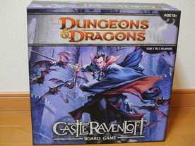 ダンジョンズ&ドラゴンズ:キャッスル・レイヴンロフト・ボードゲーム(Dungeons & Dragons: Castle Ravenloft Board Game)