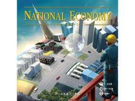ナショナルエコノミー(NATIONAL ECONOMY)