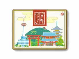 京都ダンガン(Kyoto Dangan)