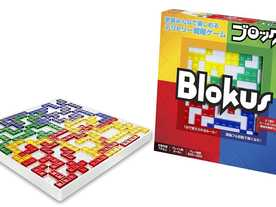 ブロックス(Blokus / The Strategy Game)