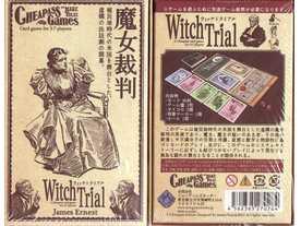 魔女裁判 / ウィッチ・トライアル(Witch Trial)